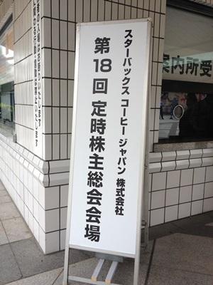 20130621a.JPG