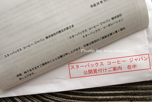 20141010a.JPG